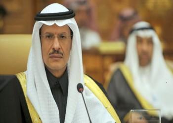وزير الطاقة السعودي يتوقع تجاوز اكتتاب أرامكو تريليوني دولار