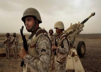 السعودية تعلن مقتل 3 من جنودها على الحدود مع اليمن