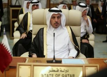 رئيس وزراء قطر يترأس وفد بلاده بالقمة الخليجية