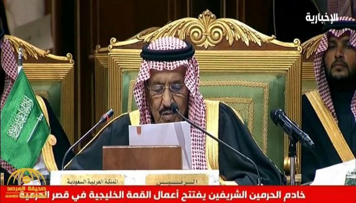 ماذا تضمن البيان الختامي للقمة الخليجية الـ40 في الرياض؟