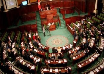 تونس.. البرلمان يصادق على موازنة 2020 بأغلبية كبيرة