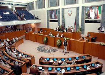 فيتش: استقالة الحكومة قد تعرقل الإصلاحات الاقتصادية بالكويت