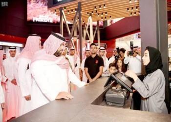 السعودية.. افتتاح أول دار سينما بجازان بـتكلفة 42 مليون ريال