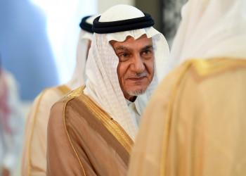 تركي الفيصل: السعودية تقود مبادرة إنهاء الأزمة مع قطر (فيديو)
