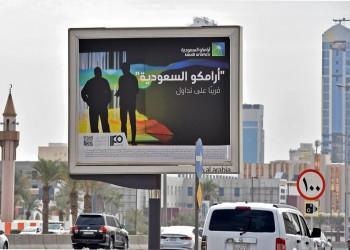 البورصة السعودية: أرامكو أكبر شركة مدرجة في العالم
