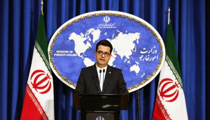 إيران: بيان القمة الخليجية تكرار لمزاعم واهية