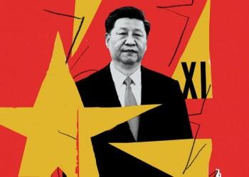 الصين والعرب