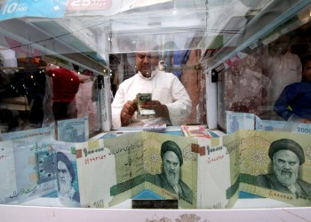 تسريب بيانات البطاقات البنكية لخمس سكان إيران