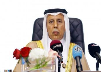رئيس مجلس الشورى القطري يزور تركيا