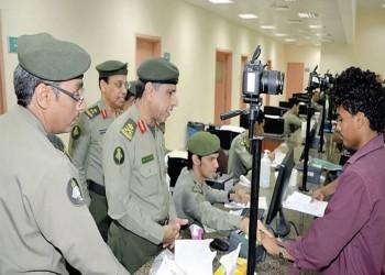 السعودية تحذر الوافدين: عدم تسجيل البصمة يلغي الإقامة