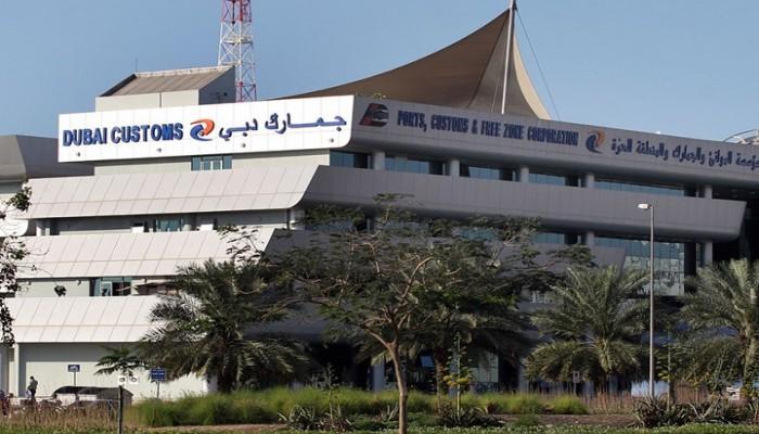 سعوديون يدعون لمقاطعة المنتجات الإماراتية: فيها سم قاتل