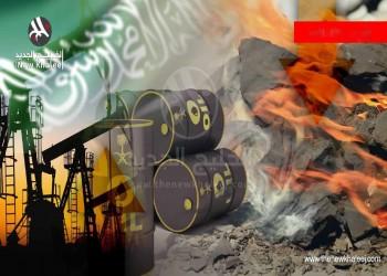 ازدواجية سوق النفط العالمية