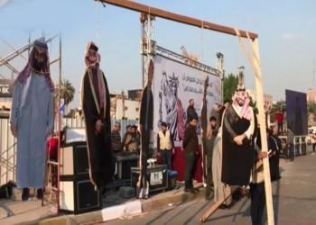 عراقيون ينصبون مشانق رمزية لترامب وقادة خليجيين