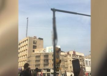 القبض على 5 متهمين بقتل وتعليق شاب وسط بغداد