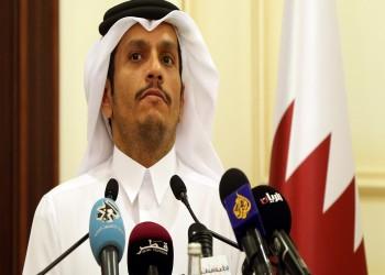 وزير خارجية قطر: من المبكر الحديث عن تقدم بالحوار السعودي