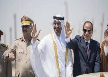 معركة طرابلس ومصير المغرب الكبير