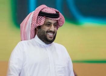 تركي آل الشيخ يرفض دعم الزمالك المصري