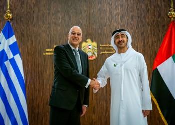 بعد السعودية.. وزير الخارجية اليوناني في زيارة رسمية للإمارات