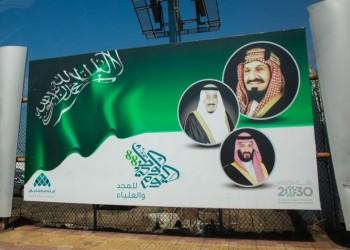 الدولة والتنمية العربية