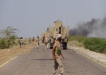 الجيش اليمني يعلن مقتل عشرات الحوثيين بينهم قائد ميداني