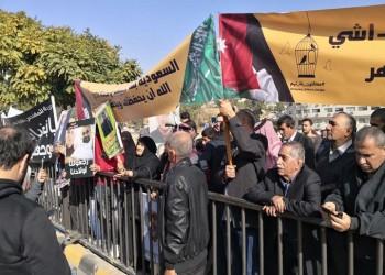 أهالي معتقلين أردنيين بالسعودية يعتصمون أمام سفارة المملكة بعمان