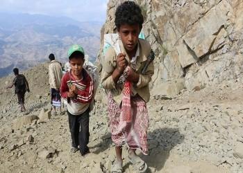 الصليب الأحمر: 8 من كل 10 يمنيين يعيشون على المساعدات