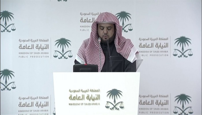 قضية خاشقجي.. حكم ابتدائي بإعدام 5 وسجن 3 وبراءة القحطاني وعسيري