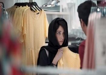 اختيار فيلم ارتداد السعودي للمشاركة في مهرجان فرنسي