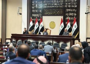 البرلمان العراقي يرفع جلسته بعد تلويح الرئيس بالاستقالة