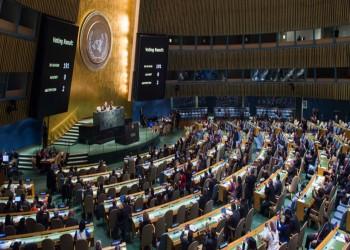 الأمم المتحدة تعتمد قرارا بشأن مكافحة الجرائم الإلكترونية