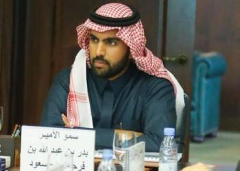 الثقافة السعودية: قريبا مفاجأة سارة تتعلق بقطاع التعليم