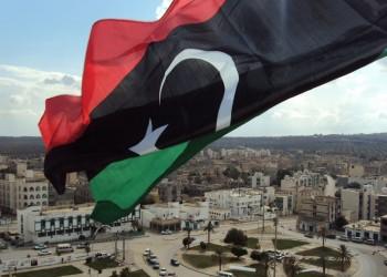 برلمان طرابلس الليبية يهاجم قبرص الرومية