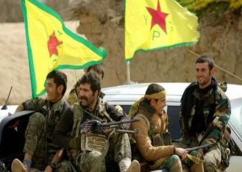 تركيا ترحب بتحقيق بريطاني في دعم وحدات حماية الشعب الكردية