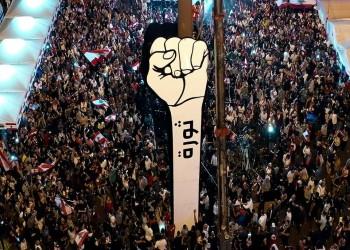 لبنان: انتهت الانتفاضة كي تبدأ الثورة!