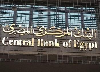 حجم القروض البنكية للحكومة المصرية يبلغ 484 مليار جنيه