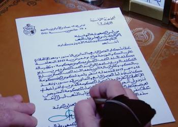 الرئيس التونسي يحيل التشكيل الحكومي إلى البرلمان