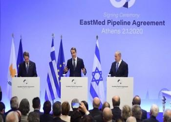ردا على تركيا.. إسرائيل واليونان وقبرص توقع اتفاق خط غاز شرق المتوسط