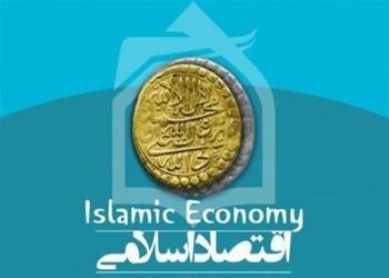 اقتصاد إسلامي ذكي