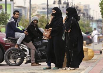 السعودية.. القبض على 101 متهم بالتحرش