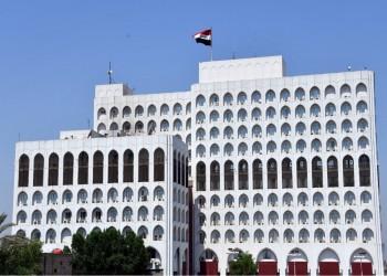 الخارجية العراقية تستدعي السفير الأمريكي في بغداد