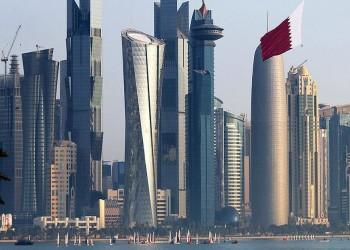 هل قارب حصار قطر على الانتهاء؟