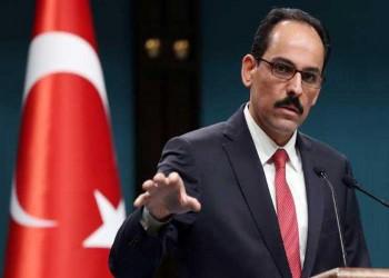 تركيا تجدد دعوتها بضبط النفس بعد توترات إيران وأمريكا
