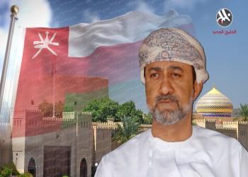 هيثم بن طارق.. سلطانا عمانيا تاسعا بناء على وصية قابوس