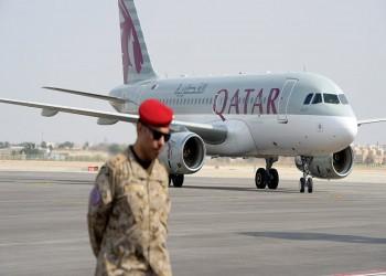 نجاة طائرة قطرية كانت على مسار الأوكرانية المنكوبة