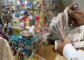 مصر..نحو اقتصاد أكثر ليبرالية