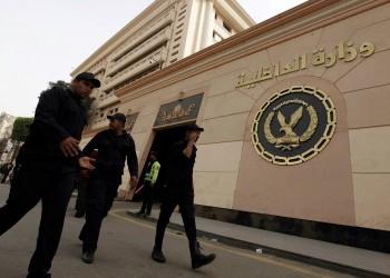 لأسباب أمنية.. مصر تسقط الجنسية عن سيدة فلسطينية