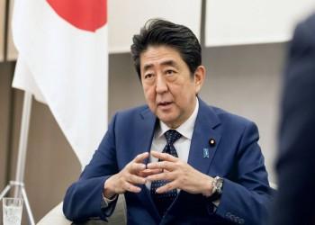 دعوة يابانية للخليج للمشاركة بتخفيف حدة التوترات