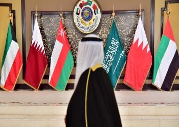 أزمة أمريكا وإيران تعزز الإجماع المفاجئ لدول التعاون الخليجي