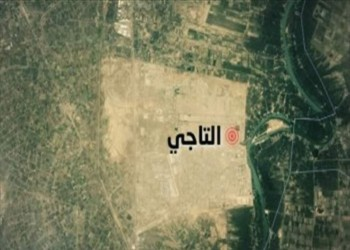"""هجوم بـ""""الكاتيوشا"""" على معسكر يضم أمريكيين شمال بغداد"""