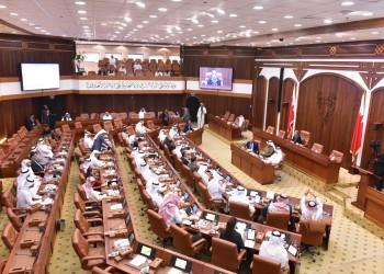 البرلمان البحريني يرفض حظر بيع مشروبات الطاقة لأقل من 18 عاما